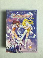 Coffret 8 DVD Kaleido Star L'INTEGRALE / 26 Episodes (KaleidoStar)