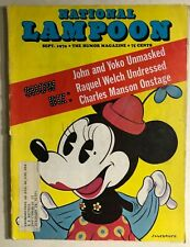 NATIONAL LAMPOON Magazine September 1970 comics by Joe Orlando