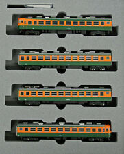 "Kato 10-1335 Series 165 Iida Line Express ""INA"" 4 Cars Set (N scale)"