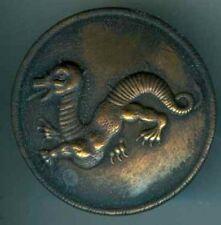 Koppelschlossauflage:Drachen. 40 mm Messing-Altgold