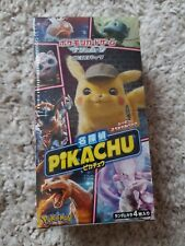 Pokemon Detective Pikachu Booster Box Display smP2 Japanese OVP
