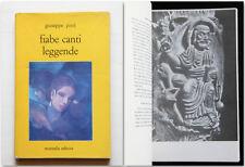 Giuseppe Pitrè Fiabe Canti Leggende 1975 1a ed. Manzella