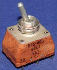 Tumbler PT3-40V ON-OFF USSR  Lot of 1 pcs