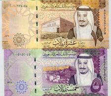 SET Saudi Arabia, Kingdom, 5;10 Riyals, ND (2016), P-New, Redesigned, UNC