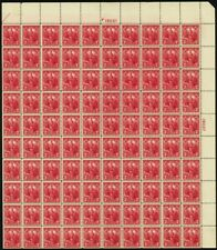 643, Vf Mint Nh Wide Top Pl# Sheet of 100 2¢ Stamps Brookman $335.00 Stuart Katz