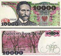 GUYANA 10 DOLLARS 1992 UNC CONSECUTIVE 20 PCS LOT P.23f S 9