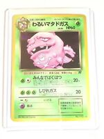 DARK WEEZING - 110 - Team Rocket - Holo Rare - Japanese Pokemon Card - NM
