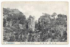 Early Japan Occupied Korea Korean Postcard # F15
