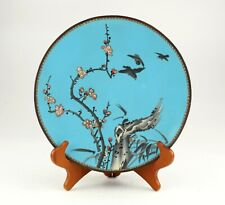 "*Vintage Chinese Cloisonne 12"" Blue Charger Plate with Bird Flower Motif"