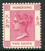 China 1882 Hong Kong 2¢ Watermark CCA QV SG #32 MNH H106 ⭐⭐⭐⭐⭐⭐