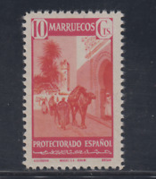 MARRUECOS (1941) NUEVO SIN FIJASELLOS MNH SPAIN - EDIFIL 236 (10 cts) LOTE 4