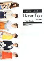 I LOVE TOPS Japanese Dress Pattern Book Japan Yuko Takada