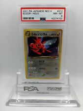 2001 Pokemon Japanese Neo 4 212 Scizor HOLO PSA 8 NR MINT with Genuine Stand