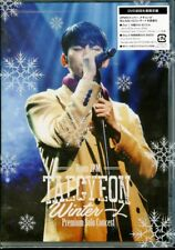 TAECYEON (FROM 2PM)-PREMIUM SOLO CONCERT WINTER...-JAPAN 2 DVD+BOOK T17 sd