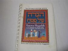 Passover Haggadah companion : notes and comments on the Haggadah by Irving Gross