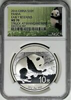 2016 China 10 Yn 30g Silver Panda NGC MS70 Early Releases Struck at Shanghai