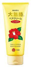 New Oshima Tsubaki Hair cream moist 160g Camellia oil ceramide Made in Japan