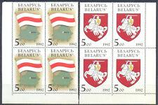 Belarus' 1992 National Symbols. Flag, blk of 4. MNH