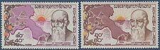 LAOS N°256/257** Médecine bacille de la lèpre TB 1973,medicine Leprosy Hansen NH