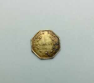 1855 California Octagonal Fractional  Gold $1.00 BG533 Decent Circulated Coin