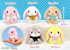Japan Amuse Plush Pote Usa Loppy Animal Scarf Kawaii Bag Charm Key chain