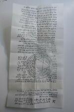 New ListingAmulet Manuscript judaica Unique rare hebrew kabala קמיע כתב יד גדול ונ�ה