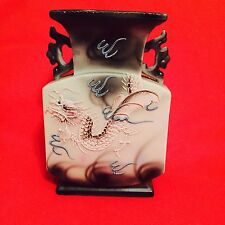 HINODE PORCELAIN VASE JAPAN UNUSUAL DRAGON MOTIF RARE