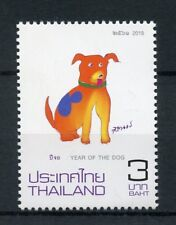 Thailand 2018 MNH Year of Dog 1v Set Dogs Chinese Lunar New Year Stamps