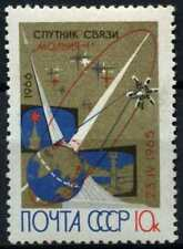Russia 1966 SG#3286 Launching Of Molniya 1 Satellite MH #D66696