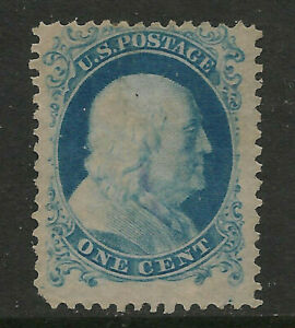 United States Scott    40  Unused  No Gum - As Issued