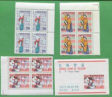 10 Sets of 1967 Korea Stamps 555 - 557 & 555a - 557a Cat Value $208 Folklore