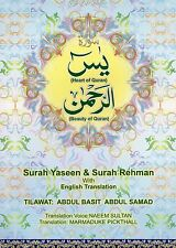 SURAH YASEEN AND REHMAN With English Translation Qari Abdul Basit Samad(Audio CD