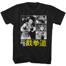 Bruce Lee Jeet Kune Do Boxed Photos Adult T Shirt