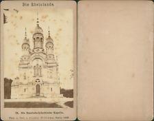 Sophus Williams, Allemagne, Berlin, die Russisch-Griechische kapelle, chapelle r