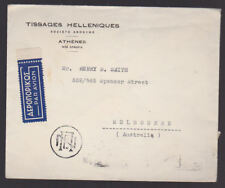 Greece 1937 Airmail Expres Cover Societe Anonyme Athens to Melbourne Australia