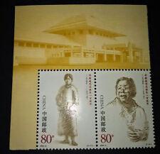 China 2004-3 Centennial Birth of Comrade Deng Yingchao 邓颖超 2v Stamps (Lot-B))