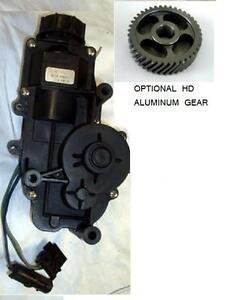 1984-1986 Pontiac Fiero Remanufactured Headlight Motor - $50 Core Refund