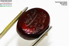17.40 ct -Vintage ISLAMI Hand Engraved YEMENI Agate Aqeeq Shiat Shah Muslim