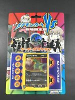 Pokemon Card Japanese Team Rocket's Tyranitar VS 142/141 Sealed Limited 1ED