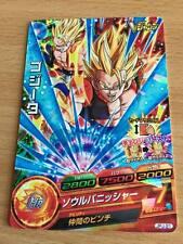 Carte Dragon Ball Z DBZ Dragon Ball Heroes Jaakuryu Mission Part SP #JPJ-21