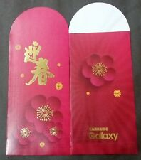 ANG POW RED PACKET - SAMSUNG GALAXY 2016  (2PCS)
