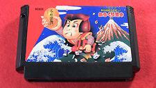 Ganbare Goemon! Karakuri Douchuu (Nintendo Famicom NES FC, 1986) Japan