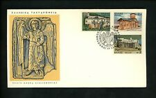 Postal History Greece FDC #1031-1037 SET OF 2 Monasteries Church religion 1972