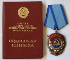 Soviet Russian Order of the Red Banner of Labour With Document !