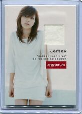 JAPANESE IDOL Rei Yoshii COSTUME SWATCH CARD 6/300