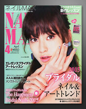 Japan 『NAIL MAX Apr. 4/2015』 Nail Art Catalog Nail Design Technique Magazine