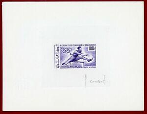 Mauritania 1968 #C75, Artist Signed Die Proof, Hurdling, Olympic Games