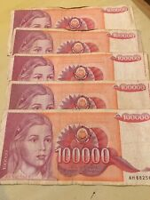 Yugoslavia (Jugoslavija) Currency Set 100,000 Dinara and other denominations