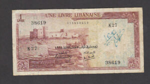 1 LIVRE VG BANKNOTE FROM LEBANON 1964 PICK-55b RARE