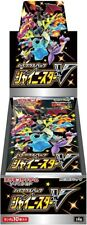 Pokemon Card Game Sword & Shield Shiny Star V BOX IN HAND NOW SHIPS FROM USA